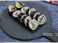 언제먹어도 맛있는 김밥! 참치넣어 더 고소하게~