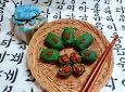 ♤구운장어를 품은 보양식 머위쌈밥