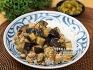 가지된장덮밥 만들기 : 삼시세끼 에릭의 가지요리