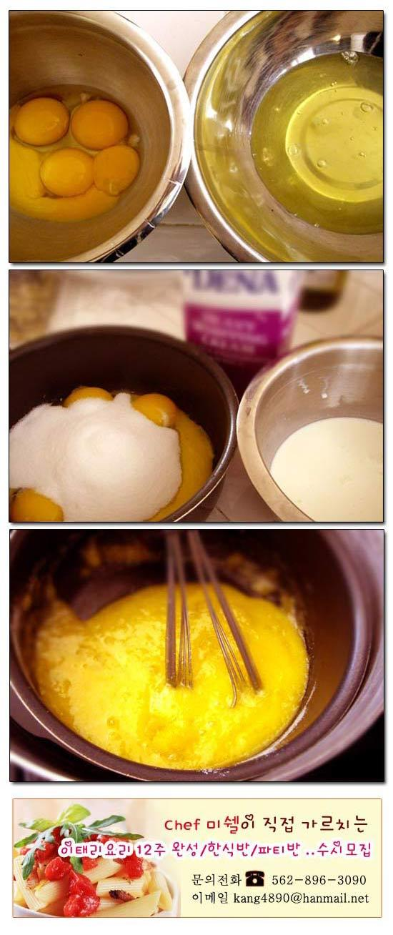 [에스프레소 아이스크림] 내가 만든 완전 홈메이드 아이스크림.