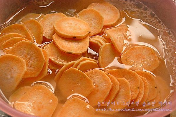 고소한 파슬리 고구마칩~