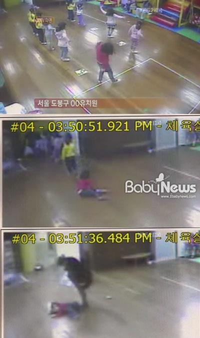서울 도봉구 쌍문동 한 어린이집에서 불꺼진 강당에서 6살 아이가 갑자기 쓰러져 숨졌다. ⓒKBS 뉴스 캡쳐