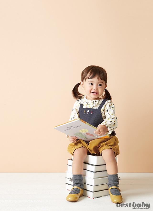 내 아이의 첫 도서관
